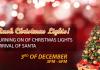 christmas_lights_poster_2016